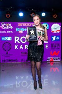 """Ежегодная Всероссийская Премия """"Anturag media Beauty Awards 2019"""""""