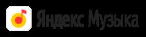 logo_semantic_horizontal_black