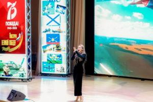 Концерт, в честь Дня Защитника Отечества и 75-летия Победы в ВОВ