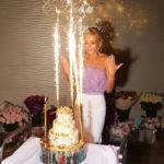 Выступление на дне рождения Елены Сибатуллиной