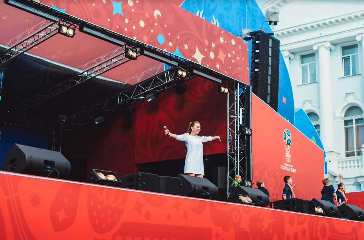 Выступление на  Fifa fan fest