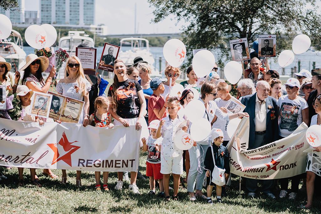 День Победы в Майами