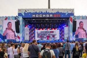 Москве 871 год! С Днем Рождения, столица!