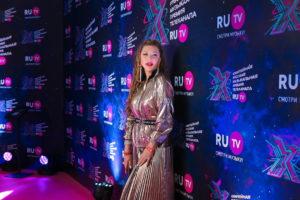 X Юбилейная Русская Музыкальная Премия RU.TV