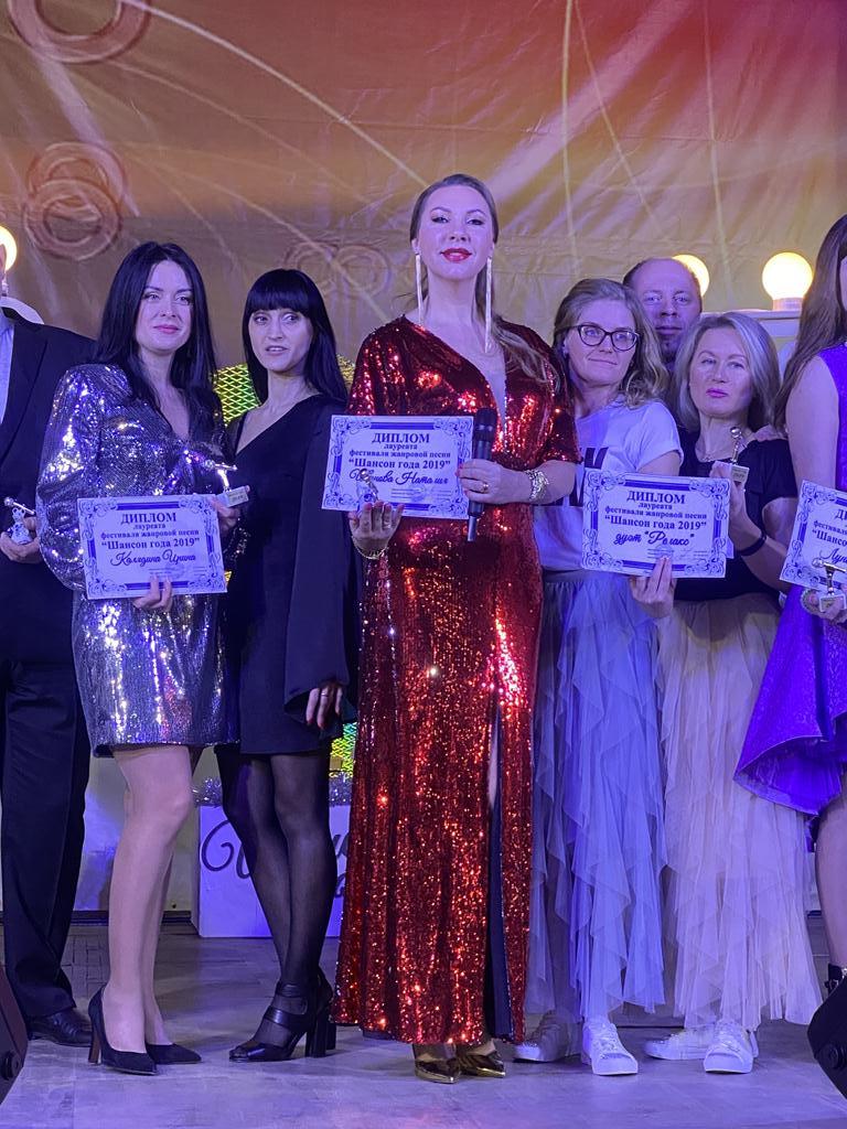 """III фестиваль жанровой песни """"Шансон года 2019"""""""